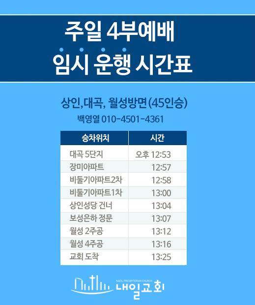 202005_schedule.jpg